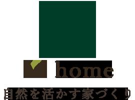 株式会社林興産アイズホーム|自然素材をいかした心地よい新築住宅の空間をお客様に寄り添いながら建築施工します